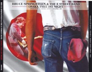 brucespring-osaka-85-1st-night1