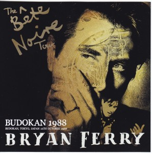 bryanferry-88budokan1