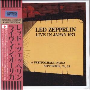 ledzep-71-live-in-japan-evsd1