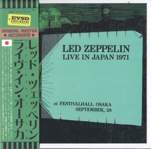 ledzep-71-live-in-japan-evsd3