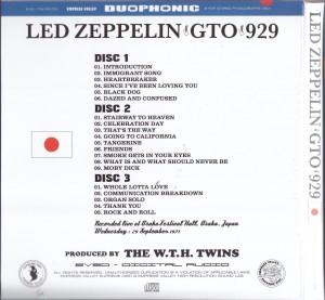ledzep-71-live-in-japan-evsd6