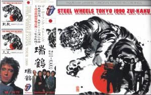 rollingst-steel-wheels-tokyo-zui-kaku1