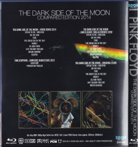 pinkfly-dark-side-moon-compared-edition2