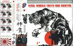 rollingst-steel-wheels-tokyo-shinyou1