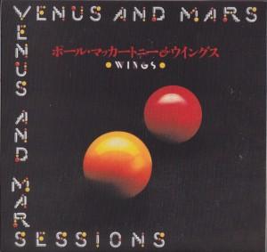 wings-venus-mars-scorpio1