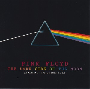 pinkfly-dark-side-moon-japanese-original-lp1
