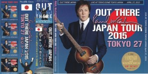 paulmcc-27-out-there-japan-15-tokyo1