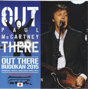 paulmcc-out-there-15-budokan1