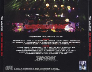 paulmcc-out-there-15-budokan2