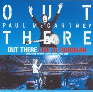 paulmcc-out-there-live-budokan1