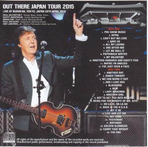 paulmcc-out-there-live-budokan2