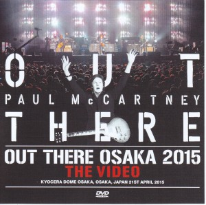 paulmcc-out-there-osaka-15-video1