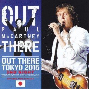 paulmcc-out-there-tokyo-15-2nd-night1