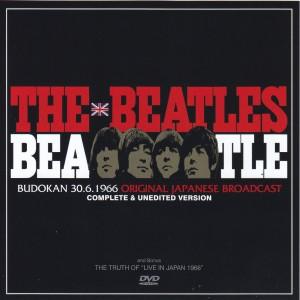 beatles-budokan-original-japanese-broadcast1