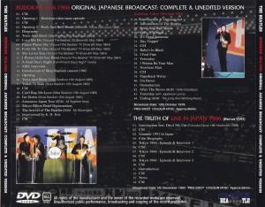 beatles-budokan-original-japanese-broadcast2