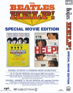 beatles-help-special-movie-edition2