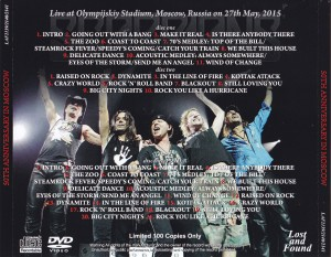 scorpions-50th-anniversary-moscow2
