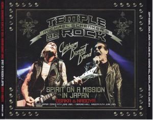 msg-temple-rock-spirit-mission-osaka-nagoya1