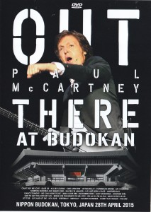 paulmcc-out-there-budokan-dvd1