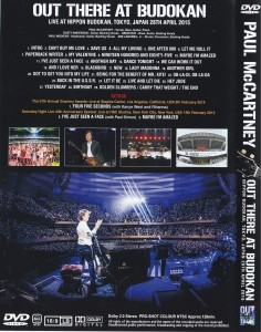 paulmcc-out-there-budokan-dvd2
