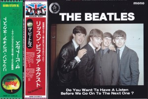 beatles-do-you-want-have-a-listen1