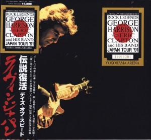georgehar-japan-tour-91-yokohama1