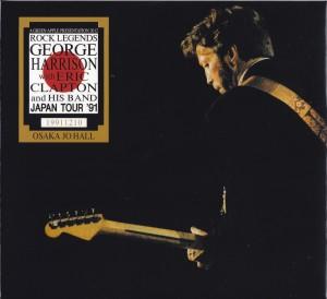 georgehar-japan-tour-91-yokohama3