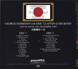 georgehar-japan-tour-91-yokohama4