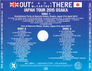 pualmcc-out-there-japan-tokyo-21-april2