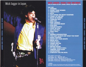 mickjagger-88-osaka-3rd-night2