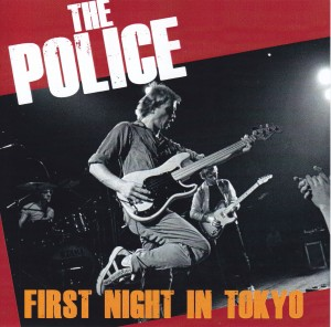 police-first-night-tokyo1