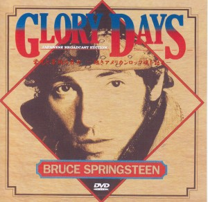 brucespring-glory-days-japanese-broadcast1