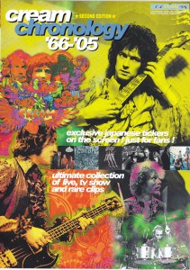 cream-66-05-chronology-second-edition1