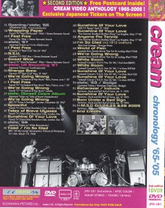 cream-66-05-chronology-second-edition2
