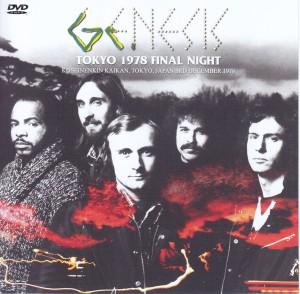 genesis-tokyo-78-final-night1