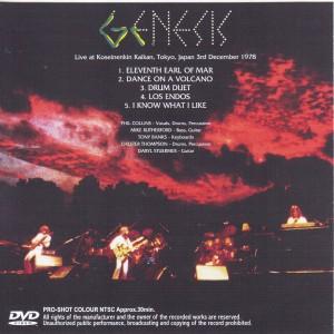 genesis-tokyo-78-final-night2