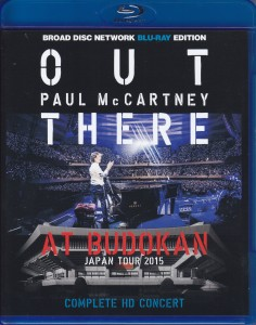 paulmcc-at-budokan-complete-hd-bdr1