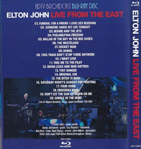 eltonjohn-live-from-east2
