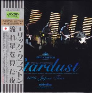 ericclap-stardust-06-japan-tour1