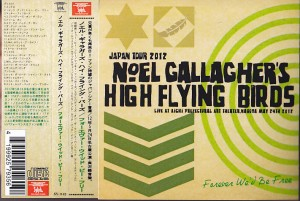 noelgallagher-forever-wed-be-free1
