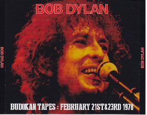 bobdy-78budokan-tapes-february1