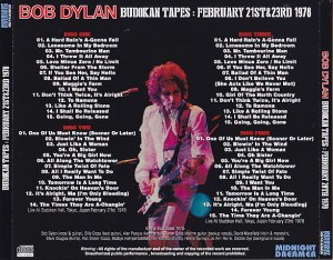 bobdy-78budokan-tapes-february2