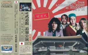 cheaptrick-additional-night-budokan1