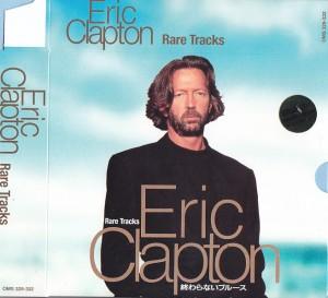 ericclap-rare-tracks-oms1