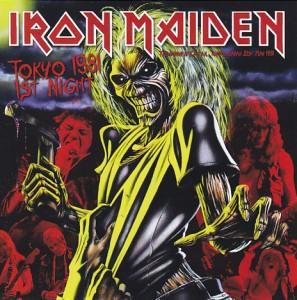iron-maiden-tokyo-1981-1st-night1