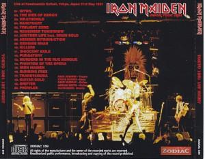iron-maiden-tokyo-1981-1st-night2