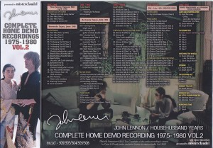 johnlennon-2comlete-home-demo2
