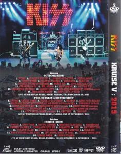 kiss-15kruise-v-dvd2