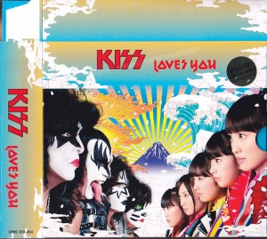 kiss-loves-you-oms1