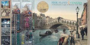 pinkfly-89venezia1